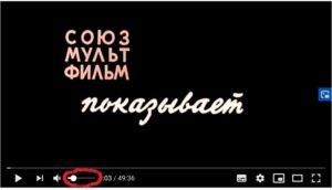 Ползунок в видео