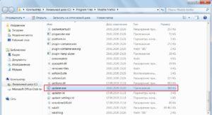 файл updater